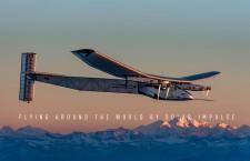 โซล่าอิมพัลส์ บินรอบโลกด้วยพลังงานแสงอาทิตย์