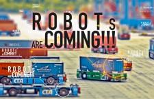 จะเกิดอะไรขึ้น เมื่อหุ่นยนต์เข้ามาแทนที่มนุษย์ ตอนที่ 1