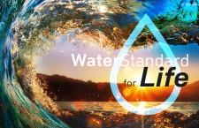 """มาตรฐาน """"น้ำ"""" เพื่อคุณภาพชีวิตที่ดี"""