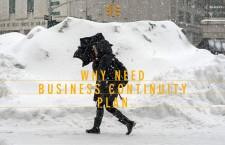 ทำไมองค์กรต้องทำแผนความต่อเนื่องทางธุรกิจ