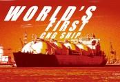 จีนสร้างเรือขนส่งสินค้าขับเคลื่อนด้วย CNG ลำแรกของโลก