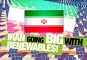 อิหร่านตั้งเป้าสร้างพลังงานหมุนเวียนภายในปี 2561