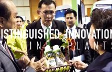หนึ่งเดียวในโลก นวัตกรรมวัคซีนพืชของคนไทย