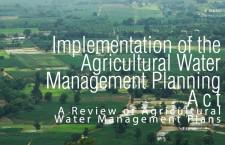 แนวทางการบริหารจัดการน้ำในภาคการเกษตร