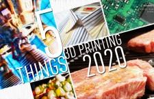 5 สิ่งที่อาจจะสามารถพิมพ์ 3 มิติได้ ภายในปี 2020