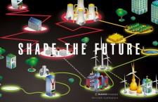 การบริหารแนวใหม่เพื่อสร้างความสำเร็จให้กับธุรกิจ
