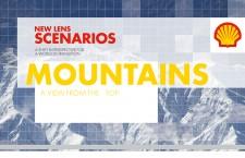 """ผ่าเลนส์เชลล์ดูภาพจำลองอนาคต """"ภูเขา"""""""