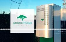 แนะนำรางวัลชนะเลิศสถานีสีเขียวประหยัดพลังงาน