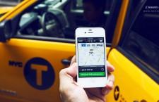 อูเบอร์ แท็กซี่ยุคใหม่ ใช้แอพเรียกลูกค้า