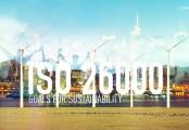 พัฒนาอย่างยั่งยืนด้วย ISO 26000 ตอนที่ 2