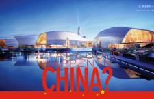 10 เรื่องราวที่จะเกิดขึ้นกับจีนในปี 2557 ตอนที่ 1