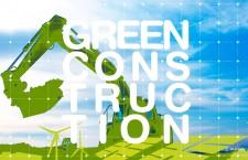 การก่อสร้างสีเขียว