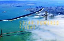 เครื่องบินพลังงานแสงอาทิตย์เตรียมพร้อมบินรอบโลก