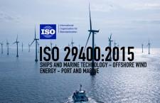 ไอเอสโอกำหนดมาตรฐานเทคโนโลยีทางทะเลแล้ว