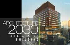 สถาปนิกทั่วโลกตั้งเป้าออกแบบพลังงานเป็นศูนย์ 100%