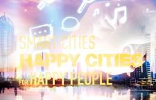 เมืองอัจฉริยะ เมืองแห่งความสุขของทุกคน ตอนที่ 1