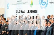จับตาผู้นำทั่วโลกร่วมแก้ไขปัญหาโลกร้อน COP21