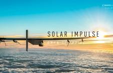 บินท้าฝัน ด้วยพลังงานแสงอาทิตย์จากโอมานไปอินเดีย