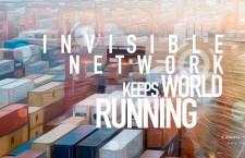 โลกหมุนไม่หยุดด้วยเครือข่ายที่มองไม่เห็น