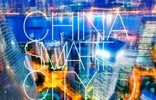 การพัฒนาเมืองอัจฉริยะในจีน