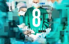 จับตามอง 8 อาชีพในโลกอนาคตของสุขภาพดิจิตอล