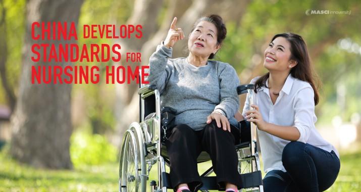 """ประเทศจีนพัฒนามาตรฐาน """"ศูนย์ดูแลผู้สูงวัย"""""""