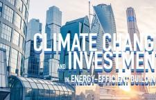 ลดโลกร้อนด้วยการลงทุนด้านการจัดการพลังงานในอาคาร