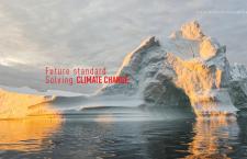 แนะนำมาตรฐานใหม่ ช่วยแก้ไขปัญหาโลกร้อน