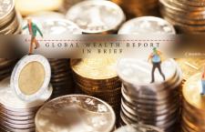 รายงานล่าสุดเรื่องความมั่งคั่งของโลก
