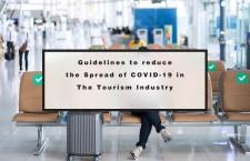 เจาะลึกมุมมองผู้เชี่ยวชาญการท่องเที่ยวยุค COVID-19 ตอนที่ 1