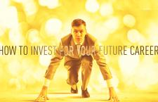 ลงทุนอย่างไรเพื่อความก้าวหน้าในอาชีพ