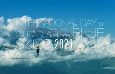 วันสากลอากาศสะอาดเพื่อท้องฟ้าสดใส 2564