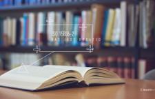 ไอเอสโอปรับปรุงมาตรฐานสากลเพื่อการค้นหาข้อมูล