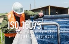 ISO 16075 มาตรฐานเพื่อการใช้น้ำเสียบำบัด ตอนที่ 1