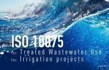 ISO 16075 มาตรฐานเพื่อการใช้น้ำเสียบำบัด ตอนที่ 2