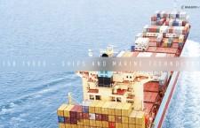 ไอเอสโอก้าวไกลไปกับมาตรฐานเรือและเทคโนโลยีทางน้ำ ตอนที่ 2