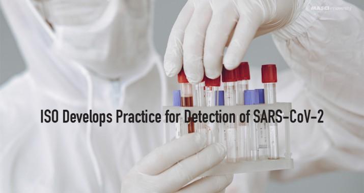 ไอเอสโอพัฒนาข้อกำหนดทางวิชาการวิธีวินิจฉัยโคโรนาไวรัส