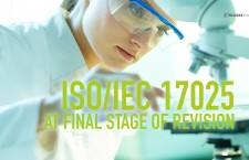 ไอเอสโอทบทวน ISO/IEC 17025