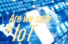 ไอเอสโอช่วยปกป้องความปลอดภัยใน IoT