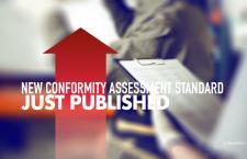 มาตรฐานใหม่ล่าสุดในชุด ISO/IEC 17000