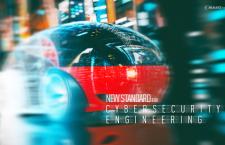 """มาตรฐานใหม่ """"วิศวกรรมความปลอดภัยทางไซเบอร์ของยานยนต์"""""""