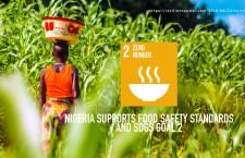 ไนจีเรียกับความมั่นคงด้านอาหารและมาตรฐานความปลอดภัยอาหาร ตอนที่ 2