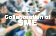 มาตรฐานใหม่ ISO 44003 ช่วยเอสเอ็มอีจัดการความสัมพันธ์ทางธุรกิจ ตอนที่ 2