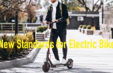 มาตรฐานใหม่เพื่อความปลอดภัยของจักรยานไฟฟ้า