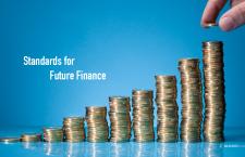 อนาคตของโลกการเงินกับเรื่องของมาตรฐาน