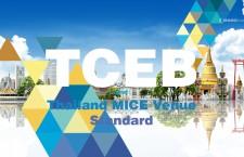 TCEB นำไทยก้าวเป็นศูนย์กลางไมซ์อาเซียน