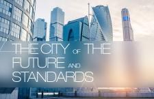 """เมืองแห่งอนาคตสร้างได้ด้วย """"มาตรฐาน"""""""