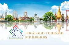 ยกระดับการท่องเที่ยวไทยด้วยมาตรฐานการท่องเที่ยว