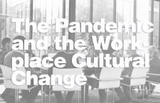 """สร้างองค์กรเข้มแข็ง เปลี่ยนแปลงด้วย """"วัฒนธรรมองค์กร"""" ตอนที่ 1"""