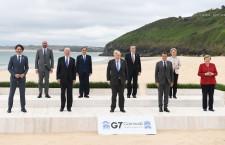 การประชุมสุดยอด G7 สนับสนุนมาตรฐานสากลเพื่ออนาคต